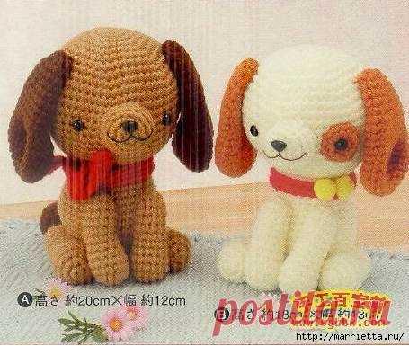 собачки амигуруми крючком схемы вязаные игрушки постила