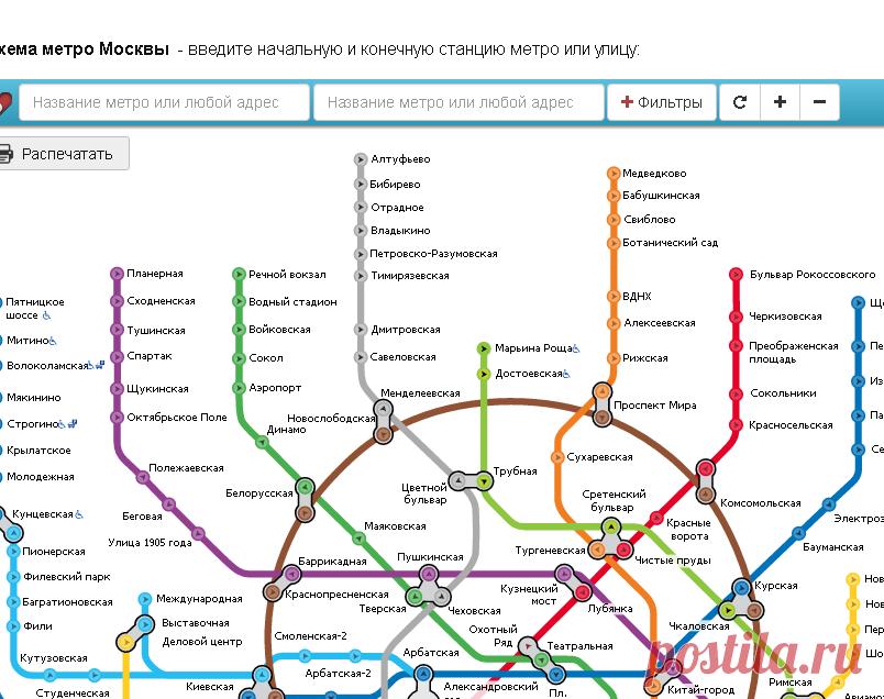 Карта метро москвы -- интерактивная схема московского метро.