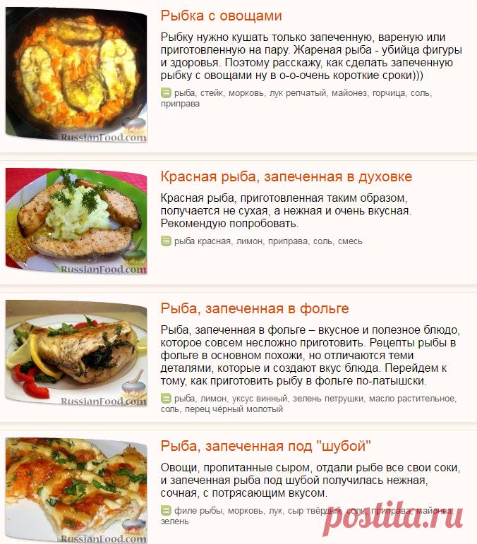 Кулинарные рецепты и советы Еда!  кулинарный