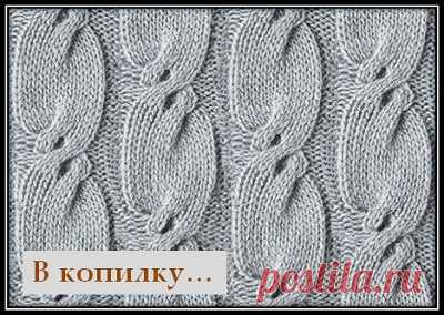 В КОПИЛКУ - узоры спицами : Узор с широкими косами (12)
