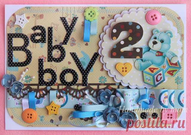 Днем рождения, открытка на 2 года мальчику фото