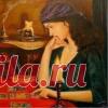 Евгения Прощенкова