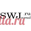 Swjournal Ru