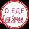 О еде со вкусом-Баян Жангожинова