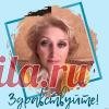 irinasnrnva Smirnova