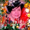 Olga Kayrova