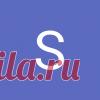 Skalmarket