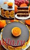 "La torta es de chocolate-de naranja ""Зима, hasta встречи!"""
