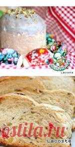 Панеттоне- миланский рождественский кекс