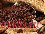 Кофе для Вашей красоты