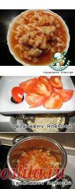 Lithuanian cuisine: A cauliflower in marinade