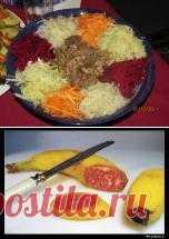 Салат «Чафан» | Don Аппетит. Красиво смотрится на праздничном столе  нарядный салат  с необычным названием — «Чафан».  Подается на большом блюде, ставиться в центре стола, смотрится эффектно! Вся оригинальность салата в приготовлении мяса  и сочетании цветных овощей – белого цвета (картошка и капуста), бордового (свекла) и оранжевого (морковь). Итак, рецепт +, на все случаи жизни.
