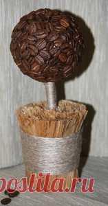 """""""Вырастите"""" кофейное дерево у себя дома. Для этого нужно совсем немного: ёлочный шарик, карандаш, клей секунда, джутовый шпагат, пластиковый стакан, молярная кисть, гипс."""