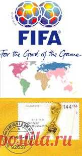21 мая 1904 г. в Париже основана Международная федерация футбольных ассоциаций – ФИФА. Спортивная организация являющаяся международным руководящем органом в футболе, футзале и пляжном футболе. Штаб-квартира ФИФА находится в швейцарском городе Цюрихе. На данный момент президентом ФИФА является Зепп Блаттер. Под эгидой ФИФА проходят все футбольные турниры всемирного масштаба, в числе которых чемпионат мира ФИФА, аналогичный турнир среди женщин, молодежные и юношеские турниры, Кубок конфедераций и