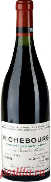 Французское красное сухое вино Richebourg 1959 АОС Domaine de la Romanee-Conti -  0,75 л - 298.350 р.