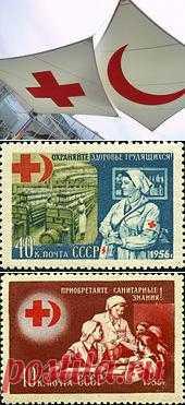 Международный день Красного Креста и Красного Полумесяца.