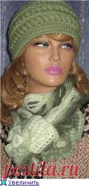 Шапочка и шарфик - комплект
