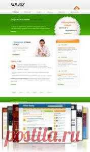 Социальные Сети в Туркменистане, Блоги Туркменистана Закажите Сервис социальных сетей в Туркменистане, Сервис блогов в Туркменистане
