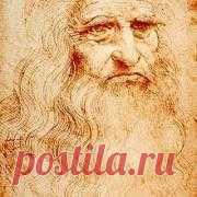 Профессионалы.ru  Леонардо Да Винчи.