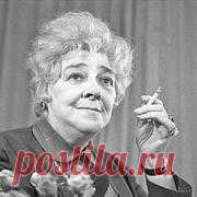 Профессионалы.ru  Фаина Раневская