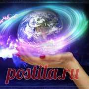 МЕДИТАЦИЯ ЕЖЕДНЕВНО !!! НАСТРОЙ и намерения В магнит единый собери, Святая Истина весь мир объедини! Зовем Тебя, О Мать Великая ЛЮБОВЬ!,  Пространство, поющее песнь огненной любви,  Зовущее, питающее всех собою.  Сияющим потоком Мудрости прорви Заслоны все, препятствия, и стены, и оковы!   Раскрой сердца людей и освети Для жизни чистой, пламе...