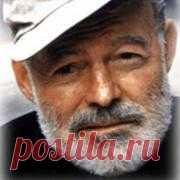 Профессионалы.ru  Эрнест Хемингуэй.