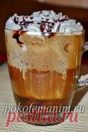 Кофе с ванилью, шоколадом и сливками