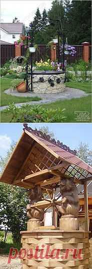 Оформление колодцев на даче.