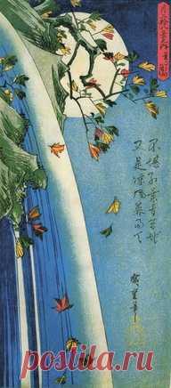 Утагава Хиросигэ ~ Луна над водопадом