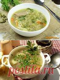 Суп с говядиной и машем | Рецепт супа из говядины с фото | Суп с машем | Суп с фасолью на Webspoon.ru