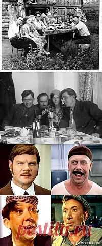 Советское застолье разных лет / Обратно в СССР. Вспоминая наше советское прошлое
