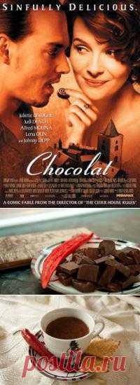 Горячий шоколад — универсальный напиток. Он согревает, поднимает настроение, и даже сжигает жиры (главное — не пить его ведрами). Если вы до сих пор не попробовали «Шоколад», обязательно найдите время и устройте себе вечер сладкой жизни!
