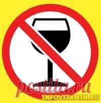Витамины и алкоголь / Витамины и похмелье При похмелье происходит нарушение обмена веществ. Борясь с алкоголем и вызванным им отравлением, организм расходует множество витаминов, особенно группы B, которые играют важную роль в пищеварении и расщеплении алкоголя. Поэтому при употреблении алкоголя, особенно во время длительного запоя, развивается заметная нехватка витаминов.
