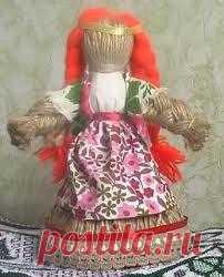 Кукла-мотанка - путь к себе самой. История славянской мотаной куклы. Женщина - богиня