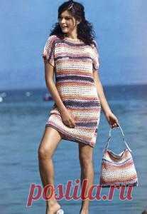 Пляжное платье и сумка