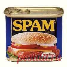 А знаете ли вы, что, несмотря на отсутствие интернета, США и Великобритания были буквально завалены спамом в 40-50 годах прошлого века?