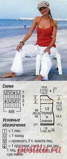 Вязаный коралловый топ размеры: 34/36 (38/40) 42/44 » Eajenshina.ru - самый популярный сайт среди женщин всех возрастов