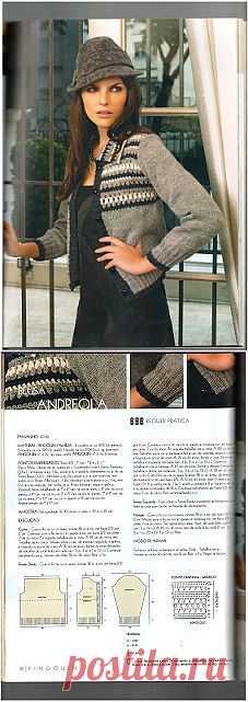 Tita Carré - Agulha e tricot by Tita Carré: Casaqueto cinza em tricot