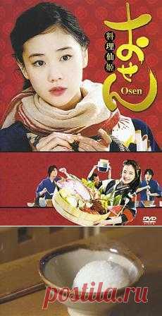 """Рис """"Котокото"""" из японского сериала """"Осэн"""". Очень рекомендую посмотреть его всем, кого интересует японская культура. Из каждой серии можно узнать что-нибудь интересное про традиционную японскую кухню. Например, как готовят мисо, как коптят треску, или как правильно варить рис."""