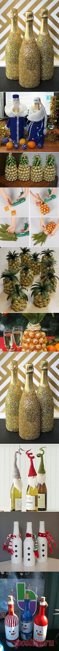 Поиск на Постиле: новогодний декор бутылок