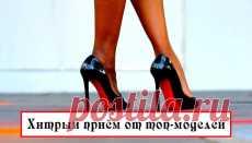 6c5b632fd Учим названия летней обуви | гардеробчик (одежда, обувь) | Постила