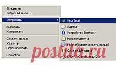 Как проверить файл без антивируса   Настройка программ
