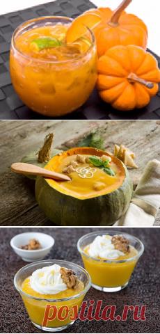 10 самых интересных и ярких блюд из тыквы!