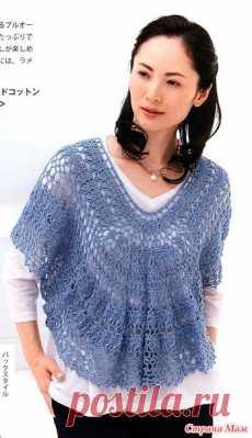 журнал мод 590 вязание шали шарфы пончо накидки постила
