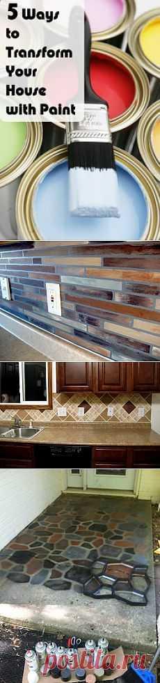 Советы по обновлению дома с помощью краски.
