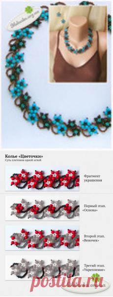 Колье цветочки Новая схема плетения и МК от Melankи
