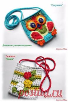 3f910b09e118 Забавные детские сумочки: идеи для вдохновения и схемы вязания крючком