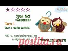 CROCHET AMIGURUMI HAIR   crochet for babies   ...   173x230