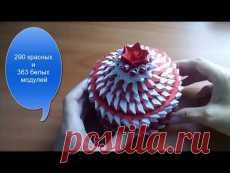 Paper Flower Origami 3d Model Choice Image - Flower Decoration Design   173x230