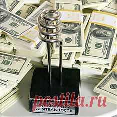 """Подарок """"За кипучую деятельность"""": 799 руб"""